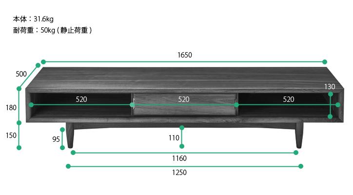 LV-82-165N テレビボード オーク 詳細6