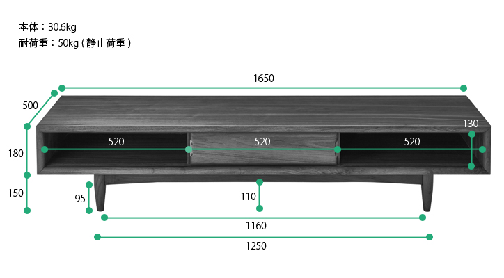 LV-82-165W テレビボード ウォールナット 詳細6