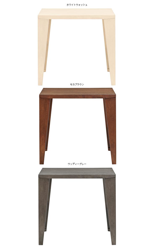 DT-03-80 ダイニングテーブル   モカブラウン 詳細4