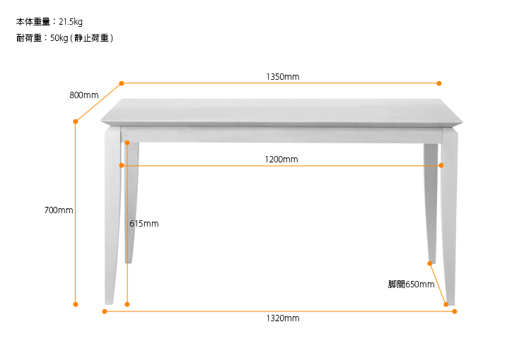 DT-04-135 ダイニングテーブル  ホワイトウォッシュ 詳細6