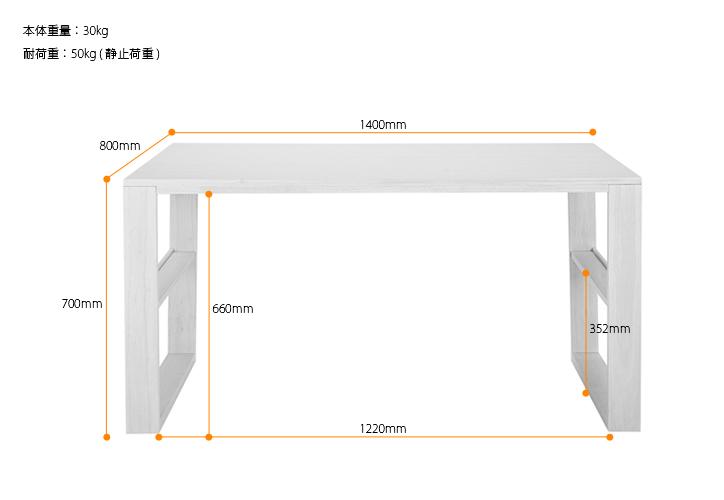 DT-06-140 ダイニングテーブル モカブラウン 詳細7