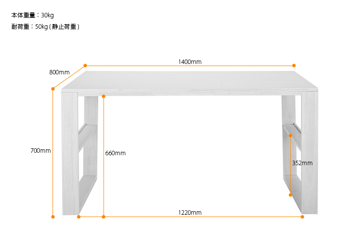 DT-06-140 ダイニングテーブル ナチュラル 詳細7