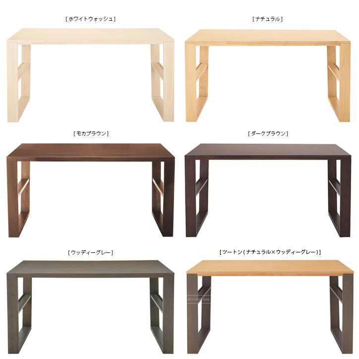 DT-06-140 ダイニングテーブル モカブラウン 詳細8