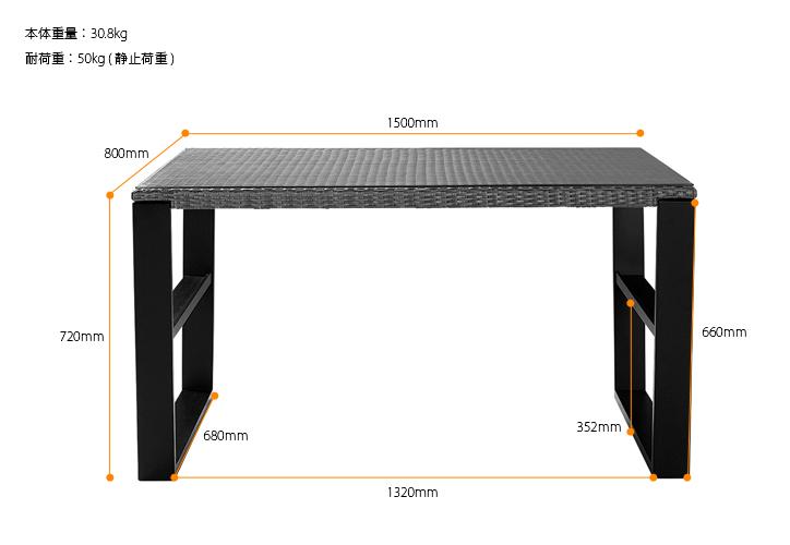 DT-07-150 ダイニングテーブル 詳細5