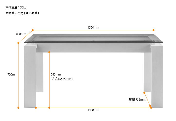 DT-18-150 ダイニングテーブル モカブラウン 詳細7