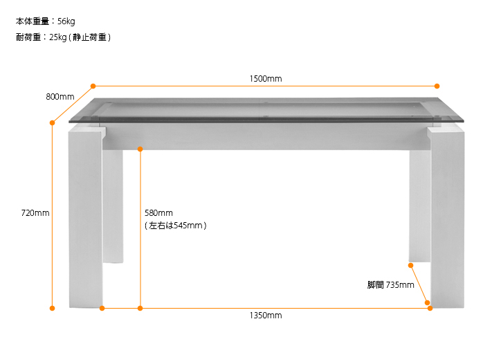 DT-18-150 ダイニングテーブル ナチュラル 詳細7