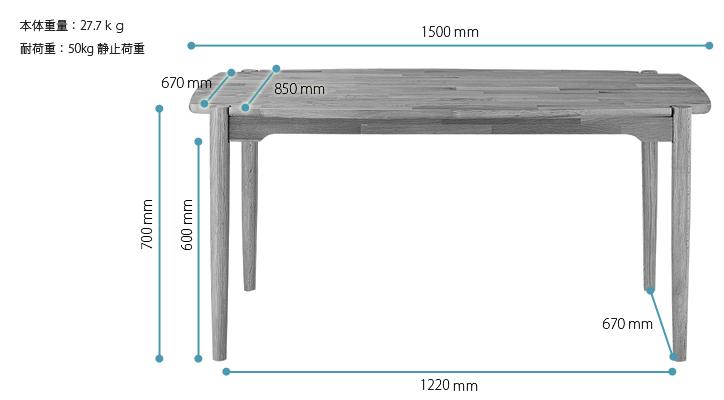 DT-11-W150 ダイニングテーブル 詳細6