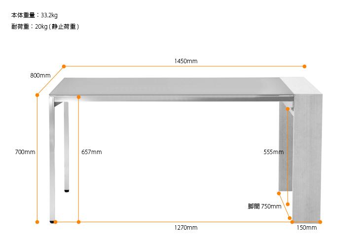 DT-14-T145 ダイニングテーブル ホワイトウォッシュ 詳細6