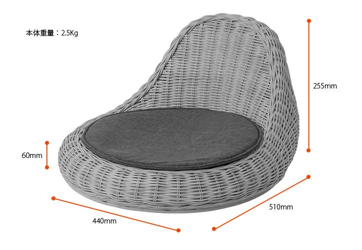 RA-804 ラタン座椅子 ブラックウォッシュ 詳細 6