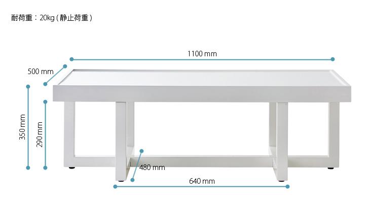 LT-61-N リビングテーブル 詳細9