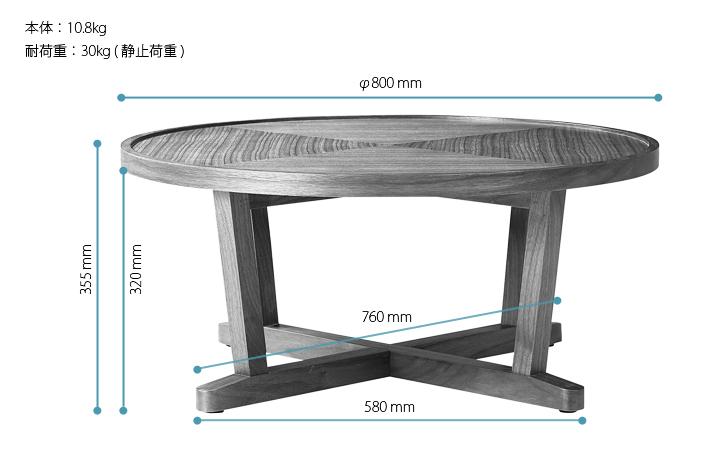 LT-63-W リビングテーブル 詳細6
