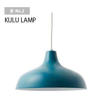 KULU LAMP