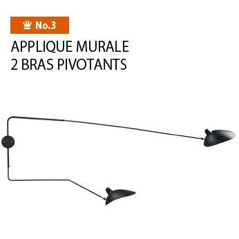 APPLIQUE MURALE