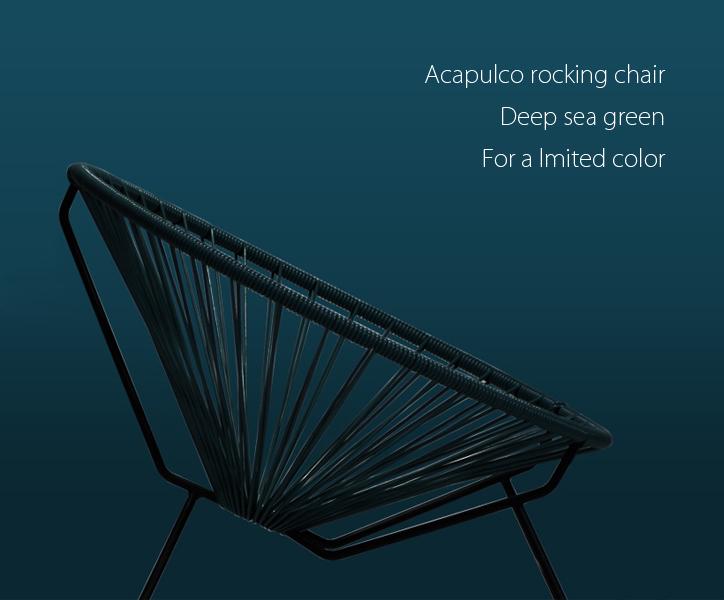 アカプルコロッキングチェア ディープシーグリーン 1