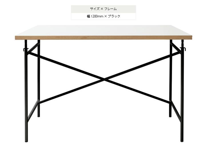 アイアーマンテーブル 1200幅 ブラック 詳細1