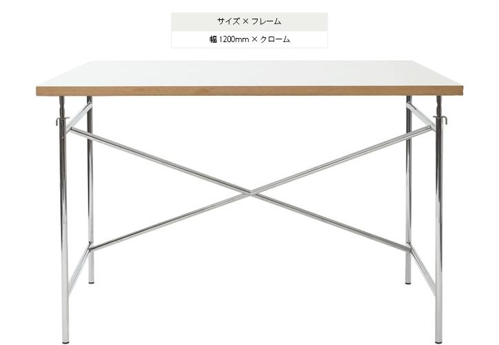 アイアーマンテーブル 1200幅 クローム 詳細1