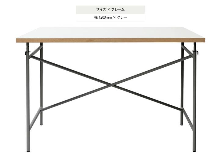 アイアーマンテーブル 1200幅 グレ- 詳細1
