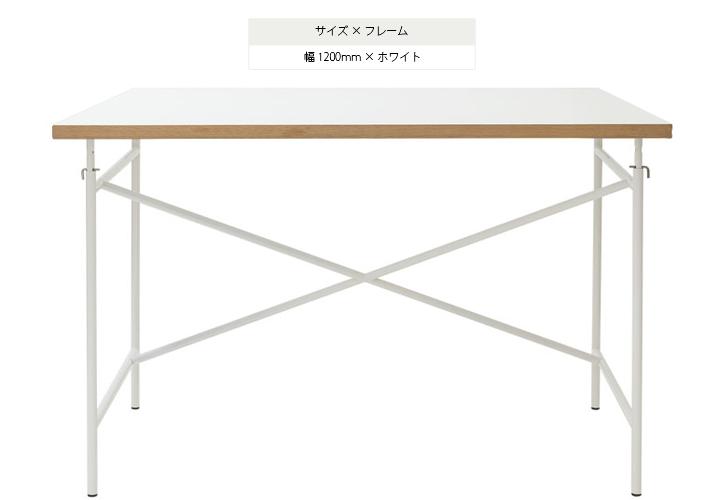 アイアーマンテーブル 1200幅 ホワイト 詳細1