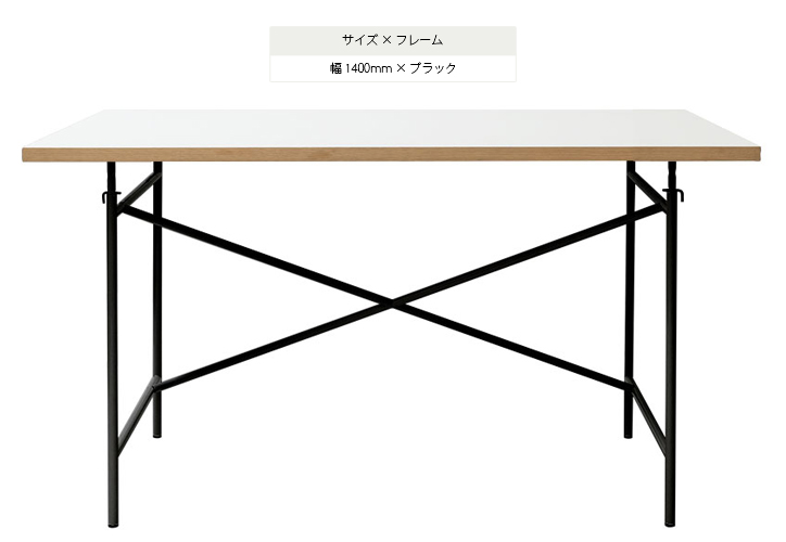 アイアーマンテーブル 1400幅 ブラック 詳細1