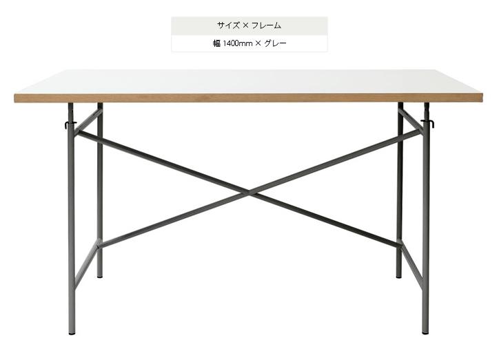 アイアーマンテーブル 1400幅 グレ- 詳細1