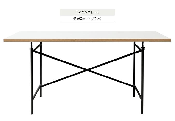 アイアーマンテーブル 1600幅 ブラック 詳細1