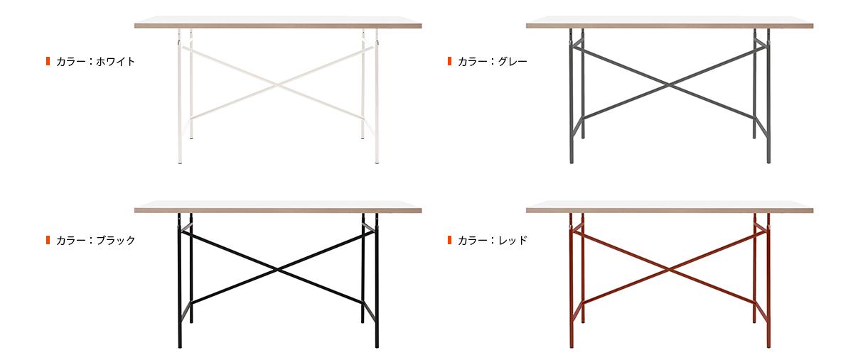 アイアーマンテーブル 1600 カラー