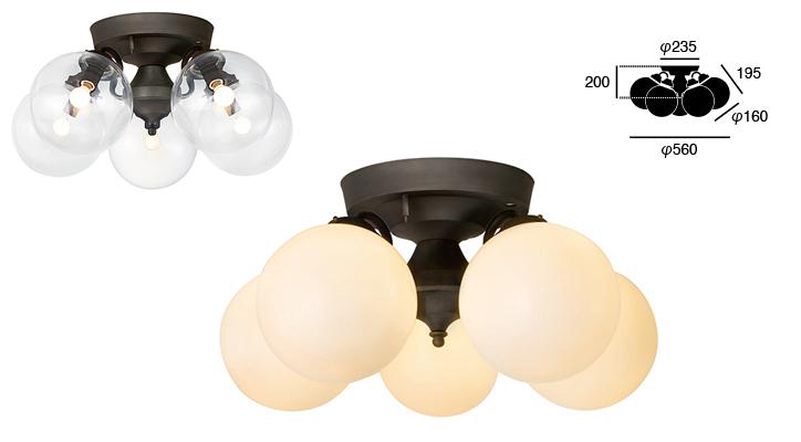 AW-0396 Tango ceiling lamp 詳細1