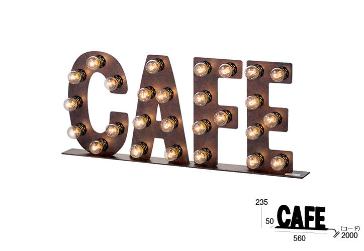 AW-0405 CAFE sign 詳細2