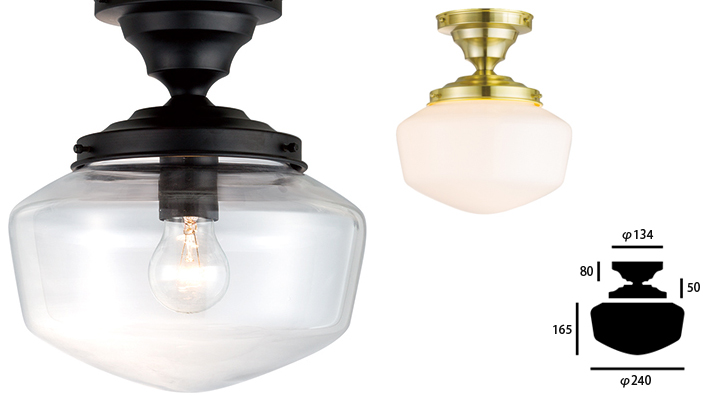 AW-0452 East college ceiling lamp S 詳細1