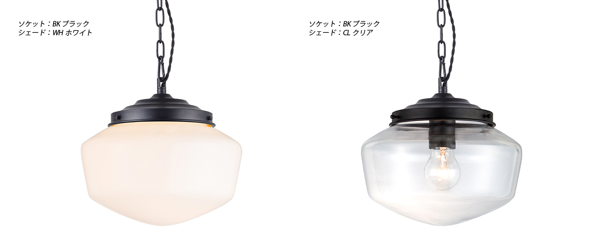 AW-0454 East college pendant S カラー
