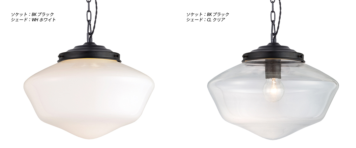 AW-0455 East college pendant L カラー