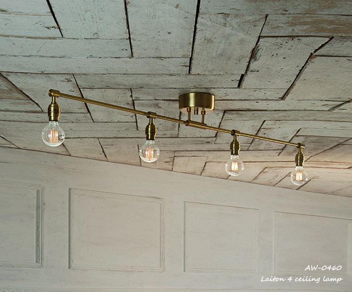 AW-0460 Laiton 4 ceiling lamp 詳細5