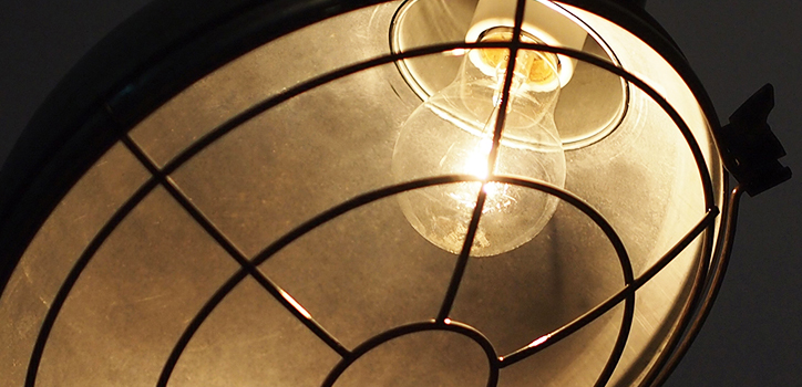 AW-0478 Jail wall lamp 詳細4