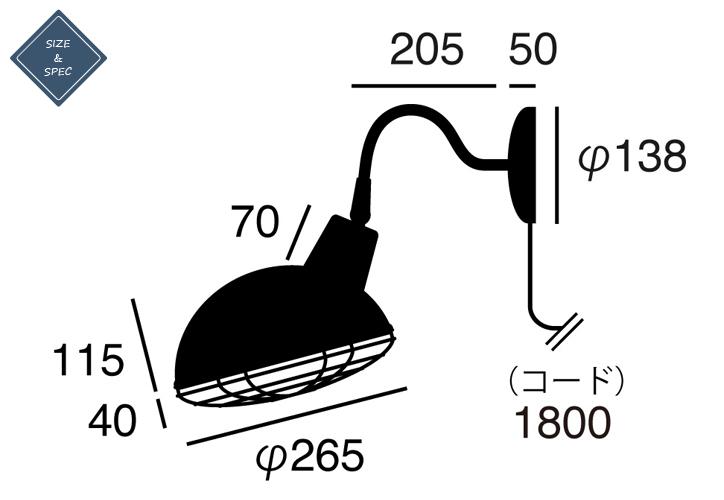 AW-0478 Jail wall lamp 詳細8