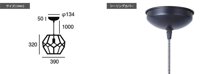 AW-0484 プリモウッドペンダント S 詳細5