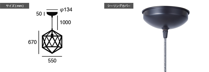 AW-0487 アナグラムウッドペンダント L 詳細5