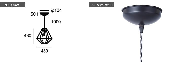 AW-0488 パンドラウッドペンダント S 詳細5