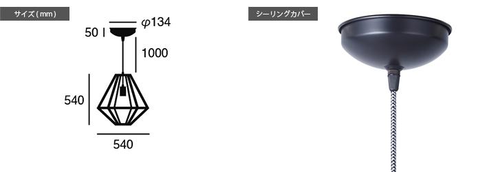 AW-0489 パンドラウッドペンダント L 詳細5