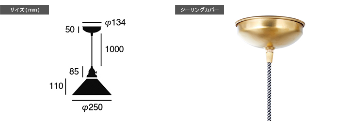 AW-0491 ウェリントンペンダント 詳細4