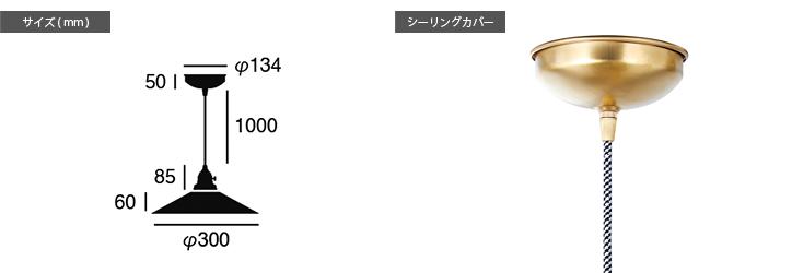 AW-0492 ノッティンガムペンダント 詳細4