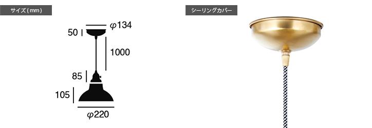AW-0493 ケンブリッジペンダント 詳細4