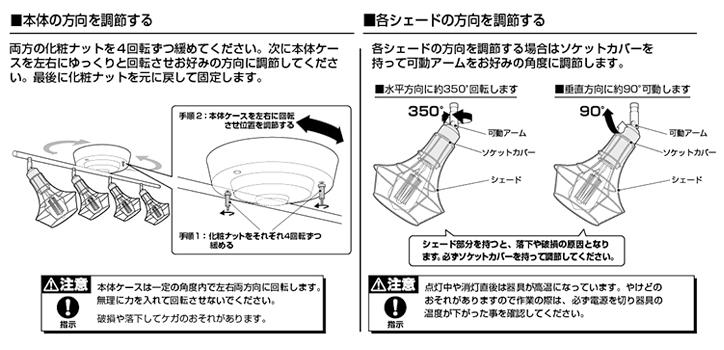 AW-0498 ポリゴナルシーリングランプA 詳細10