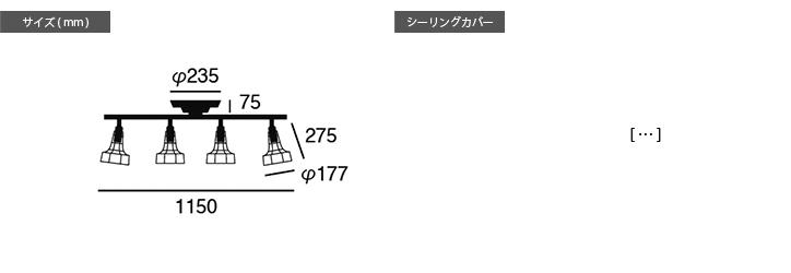 AW-0499 ポリゴナルシーリングランプB 詳細8