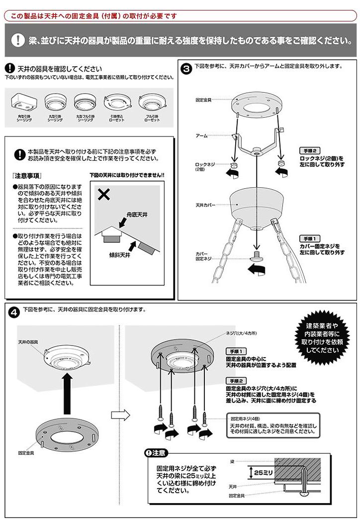 AW-0502 ステージペンダント4 詳細7
