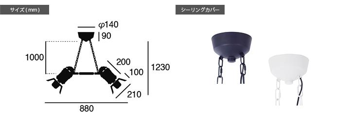 AW-0501 ステージペンダント2 詳細7