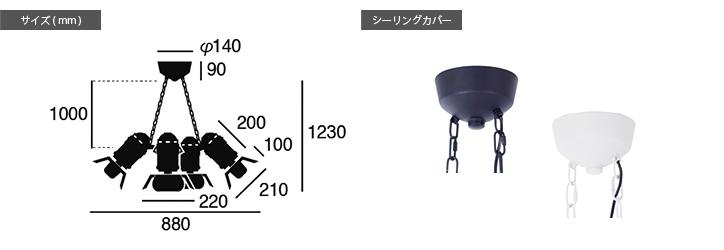 AW-0502 ステージペンダント4 詳細8
