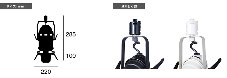 AW-0504 ステージスポットランプL 詳細6