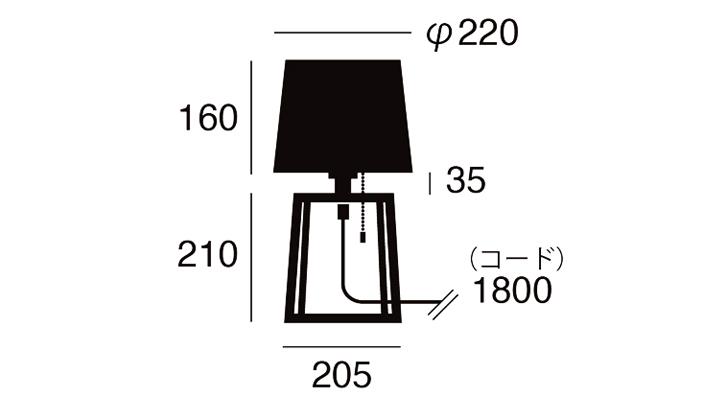 AW-0506 エスプレッソテーブルランプ 詳細7