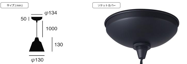 AW-0513 ソルトペンダント 詳細4