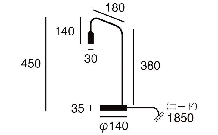 AW-0521 バルセロナデスクランプ 詳細6